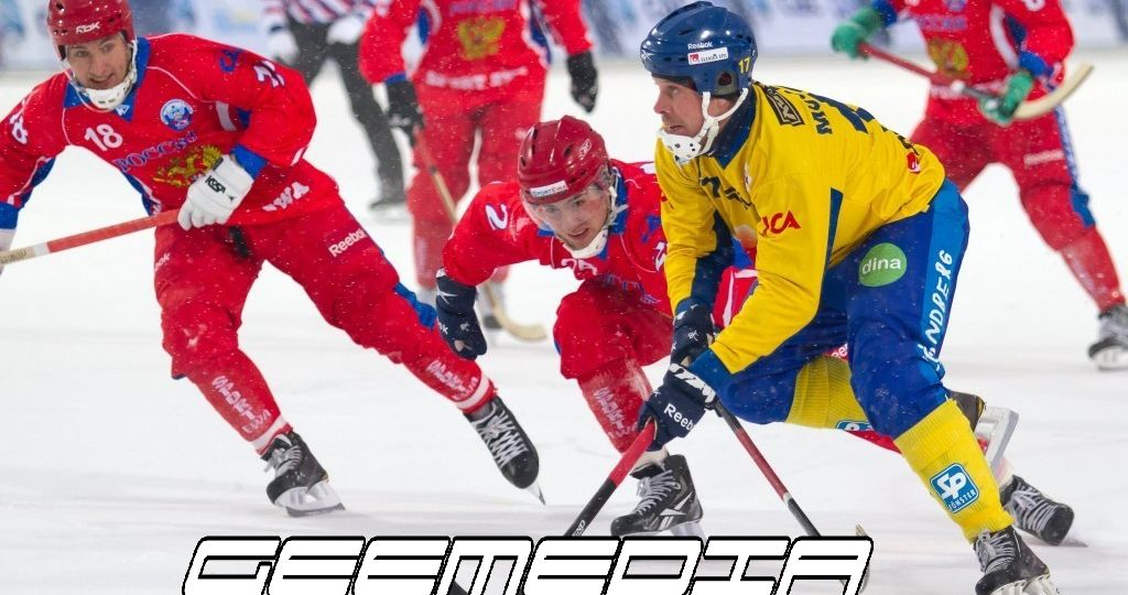 Bandy1 jääpallo 3