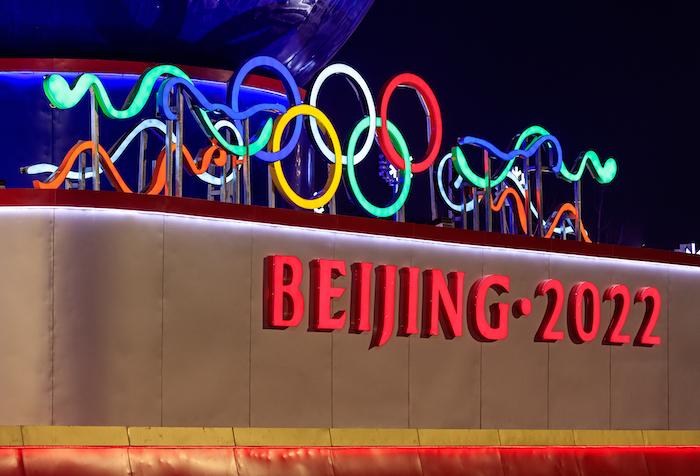 Beijing China Peking Kiina